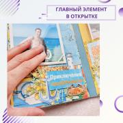 инстаграм - 2021-05-15T193558.359